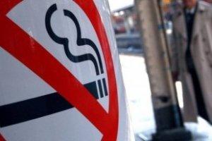 курение в общественном месте