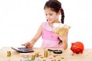 налог на имущество для несовершеннолетних детей