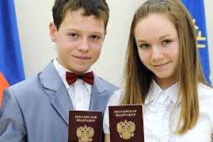 документы на паспорт 14 лет