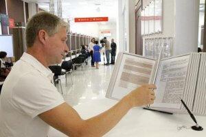 социальная карта москвича пенсионера