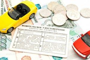 госпошлина на водительское удостоверение