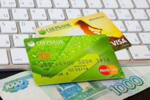 бесплатная карта сбербанка