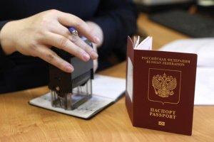 Как поменять паспорт через МФЦ