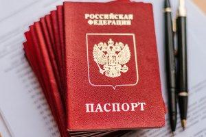 Паспорт гражданина России – самый важный документ