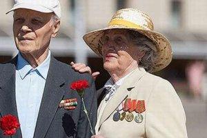 Награды и знаки отличия, дающие право на звание «Ветеран труда»